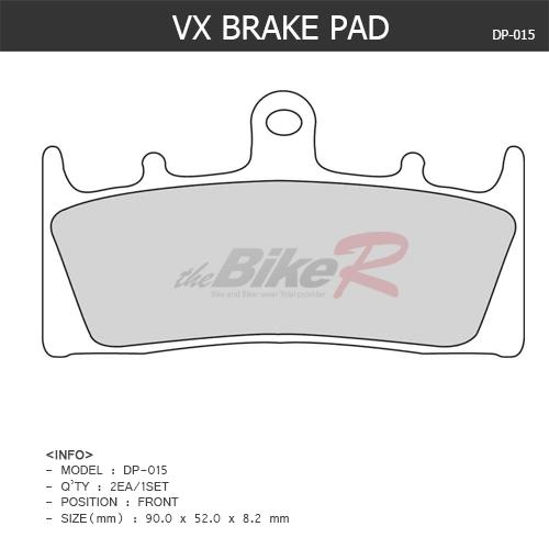 [VX] (앞)브레이크패드 가와사키 ZX-7R P타입 (96-03) DP15