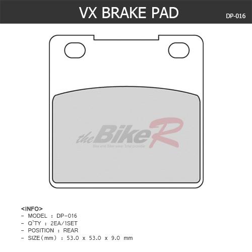 [VX] (뒤)브레이크패드 스즈키 GSXR750(96-97) DP16