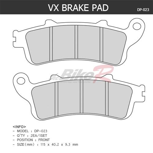 [VX] (앞)브레이크패드 DP23 Honda(혼다) Foresight(포싸이트) (98-04)