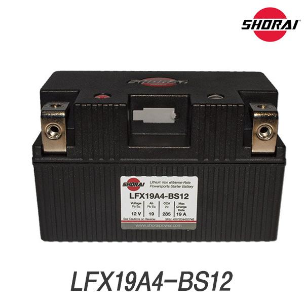 [SHORAI] 쇼라이 오토바이 리튬 배터리 LFX19A4-BS12 아프릴리아 RSV4