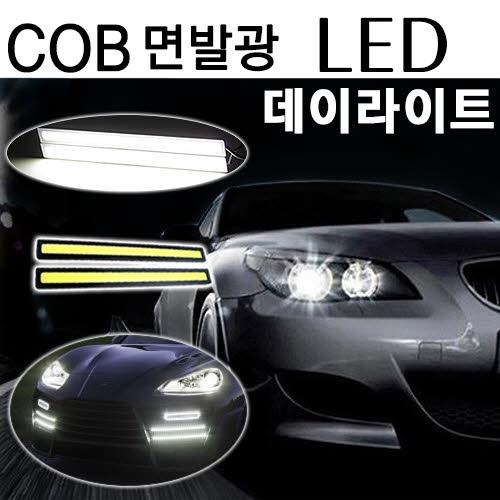 COB 면발광 LED DRL(데이라이트)/완벽방수/안개등