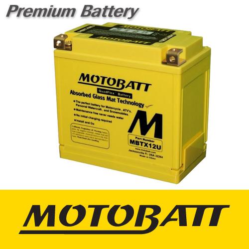 [MOTOBATT] 모토뱃 AGM 배터리 (MBTX12U) BMW F700GS 11-18