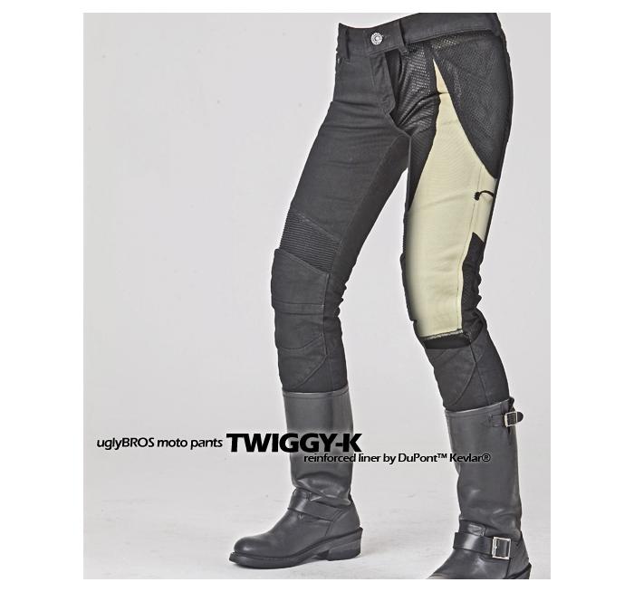 [uglyBROS] Twiggy-K (kevlar-jeans) | 어글리브로스 트위기 케블라 여성용 모토팬츠